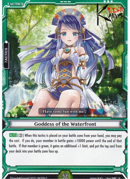 Goddess of the Waterfront