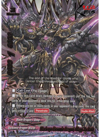 Black-eye Demonic Dragon, Blagg Za Bath