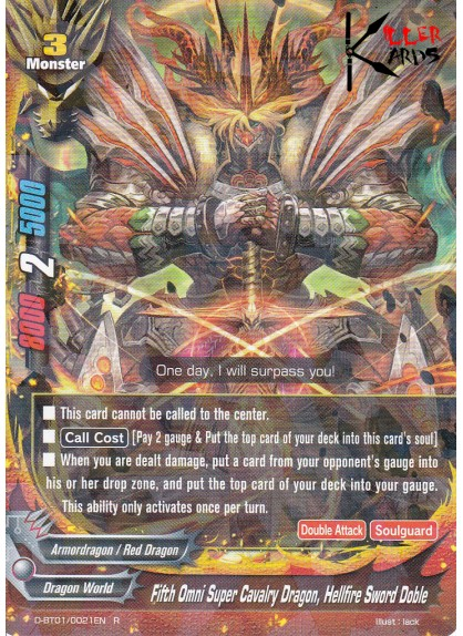 Fifth Omni Super Cavalry Dragon, Hellfire Sword Doble