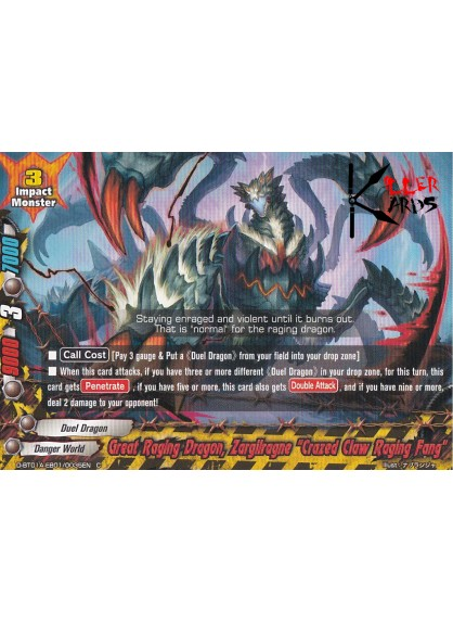 "Great Raging Dragon, Zargilragne ""Crazed Claw Raging Fang"""