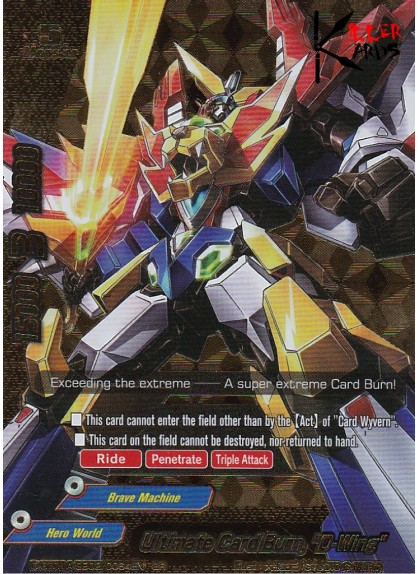 """Ultimate Card Burn """"D-Wing"""" (BR)"""