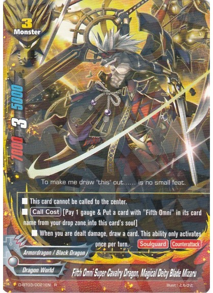 Fifth Omni Super Cavalry Dragon, Magical Deity Blade Mizaru