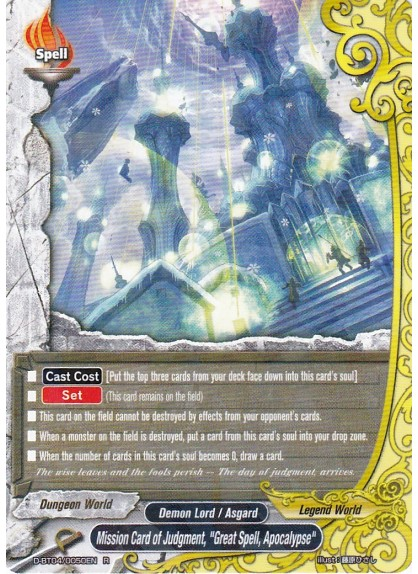 """Mission Card of Judgment """"Great Spell, Apocalypse"""""""
