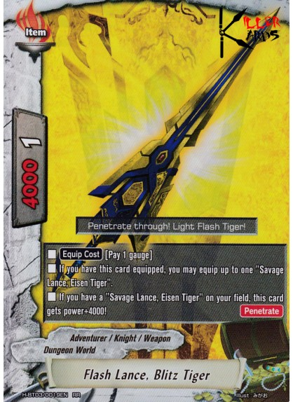 Flash Lance, Blitz Tiger
