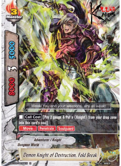 Demon Knight of Destruction, Fold Break
