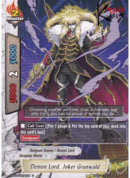 Demon Lord, Joker Grunwald