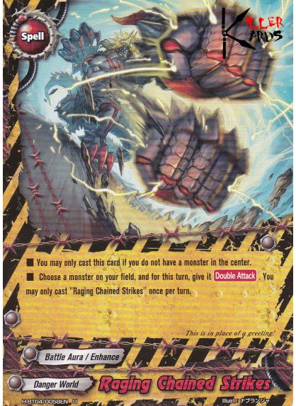 Raging Chained Strikes