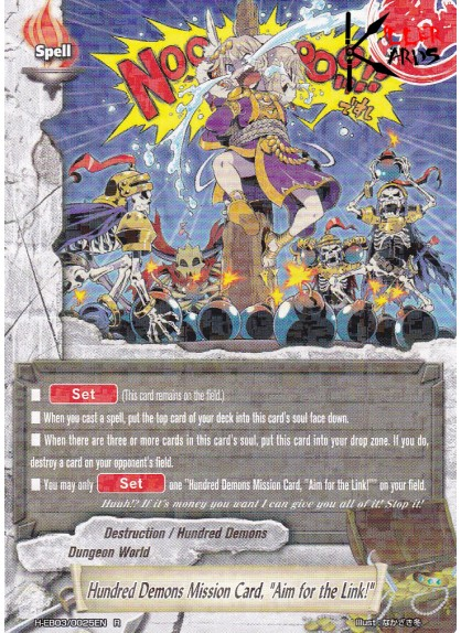 "Hundred Demons Mission Card, ""Aim for the Link!"""