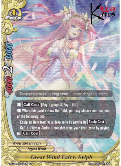 Great Wind Fairy, Sylph