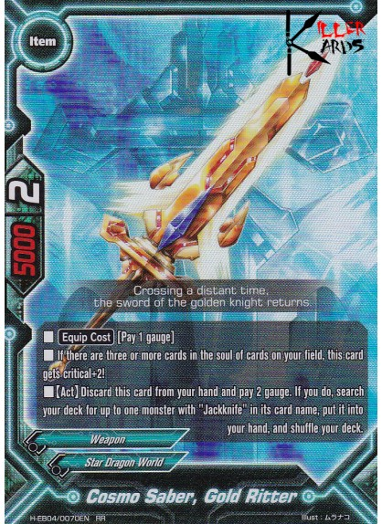 Cosmo Saber, Gold Ritter