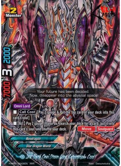 INV Sixth Omni Storm Lord, Catastrophe Cord