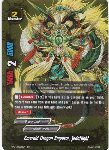 Emerald Dragon Emperor, Jedaflight