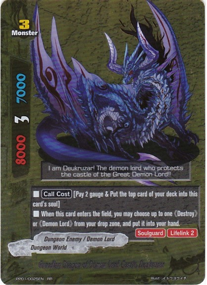 Guardian Dragon Of Demon Lord Castle, Deukruzar