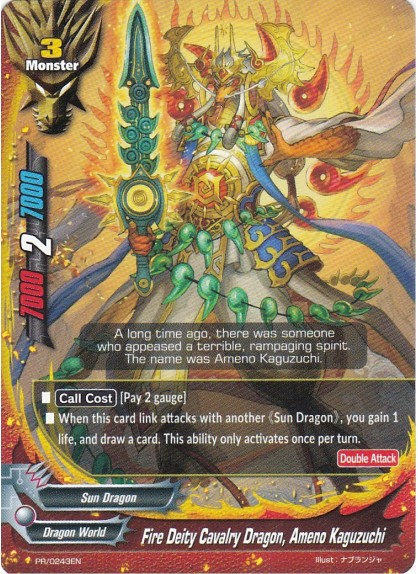 Fire Deity Cavalry Dragon, Ameno Kaguzuchi (PR)