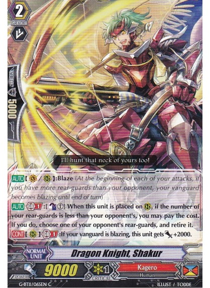 G-BT11//076EN C MORISHIGE CARDFIGHT VANGUARD CARD REMARKABLE STEALTH ROGUE