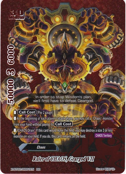 Ruler of CHAOS, Geargod VII (BR)