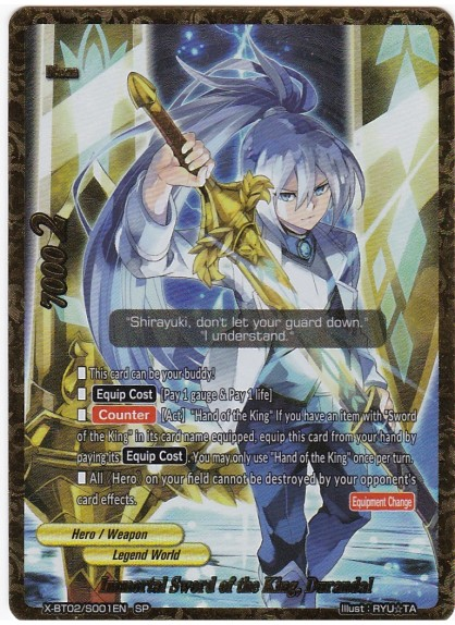 Immortal Sword of the King, Durandal (SP)