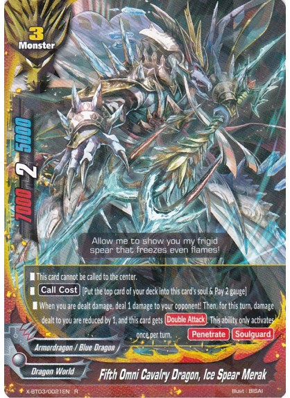 Fifth Omni Cavalry Dragon, Ice Spear Merak