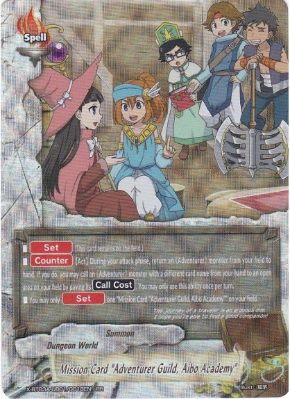"Mission Card ""Adventurer Guild, Aibo Academy"""