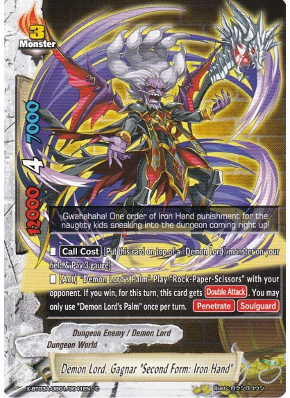 """Demon Lord, Gagnar """"Second Form:Iron Hand"""""""