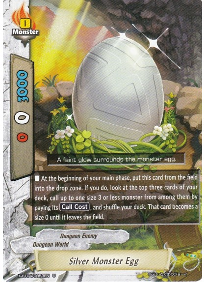 Silver Monster Egg