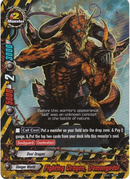 Fighting dragon, DemonGodol